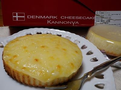 デンマークチーズケーキ.jpg