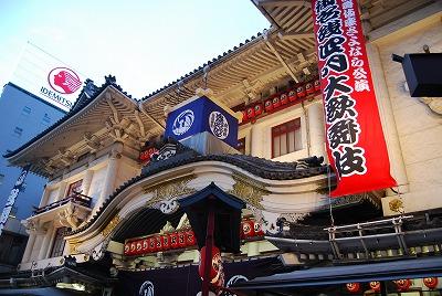 歌舞伎座さよなら公演 001.jpg