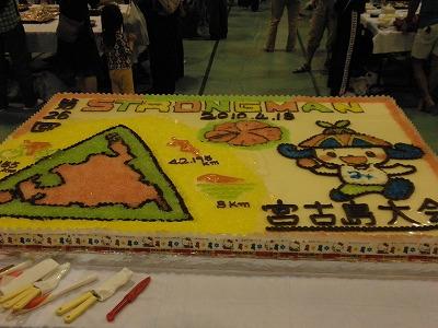 宮古島トライアスロン2010 015.jpg