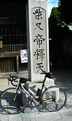 柴又帝釈天