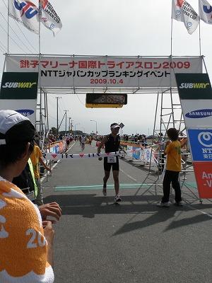 銚子国際トライアスロン 040.jpg