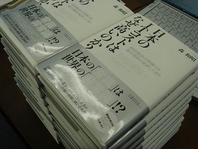 日本のITコストはなぜ高いのか?.jpg