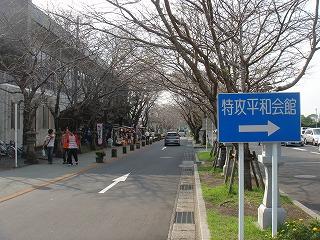 美ヶ原・鹿児島 040.jpg