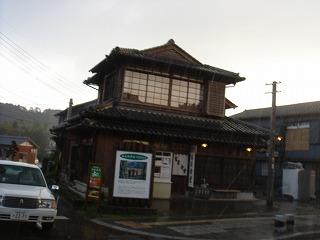 美ヶ原・鹿児島 047.jpg