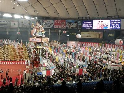 ふるさと祭り東京 003.jpg