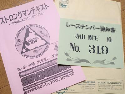 茅ヶ崎 004.jpg
